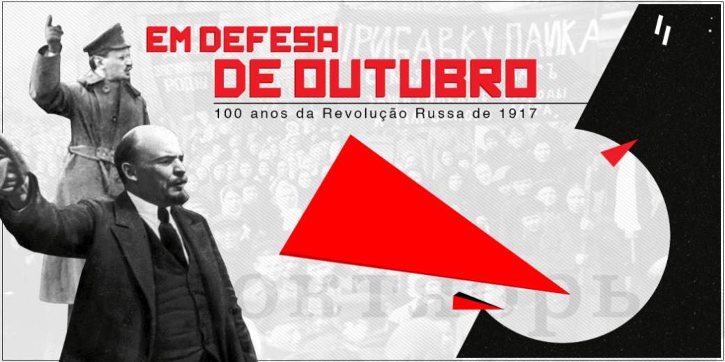banner-rev-russ-1